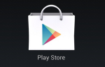 Play-Store (1)